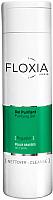 Гель для умывания Floxia Regulator Oily Skin очищающий для жирной и проблемной кожи (200мл) -
