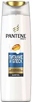 Шампунь для волос PANTENE Питание и блеск (400мл) -