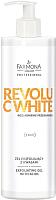 Пилинг для лица Farmona Professional Revolu C White гель-эксфолиант с кислотами (280мл) -