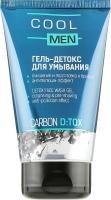 Гель для умывания Cool men Detox Carbon (150мл) -