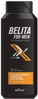 Шампунь для волос Belita For Men Гиалуроновый Основной уход (400мл) -