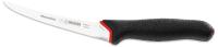 Нож Giesser 12250 (13см) -