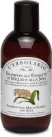Шампунь для волос L'Erbolario С экстрактом проса и соей (200мл) -