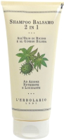 Шампунь для волос L'Erbolario 2в1 на базе касторового масла и гинкго билоба (200мл) -