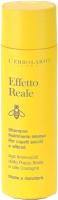 Шампунь для волос L'Erbolario Реальный эффект. Интенсивное питание сухих и ломких волос (200мл) -