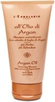 Шампунь для волос L'Erbolario Масло аргании для улучшения структуры волос (150мл) -