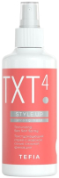 Текстурирующий спрей для волос Tefia Style.Up с морской солью сильной фиксации (250мл) -