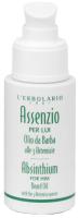 Масло для бороды L'Erbolario Абсент (30мл) -
