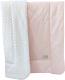 Одеяло детское Martoo Basik / BSW-120/90-PN (розовый горох) -