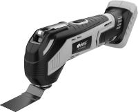 Многофункциональный инструмент HIPER HMT18C -