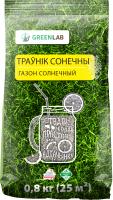 Семена газонной травы Greenlab Солнечный газон (0.8кг) -