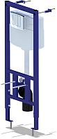 Инсталляция для унитаза Анипласт WС1110 -
