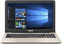 Ноутбук Asus VivoBook Max X541NA-DM642 -