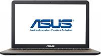 Ноутбук Asus X540MB-GQ010 -