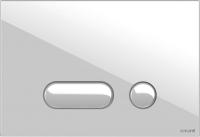 Кнопка для инсталляции Cersanit Intera P-BU-INT/Wh (белый пластик) -