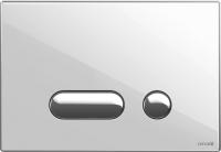 Кнопка для инсталляции Cersanit Intera P-BU-INT/Whg/Gl (стекло/глянцевый белый) -