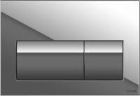 Кнопка для инсталляции Cersanit Presto P-BU-PRE/Cg (хром блестящий) -