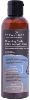 Тонер для лица Botavikos Blooming fresh Soft & Smooth Toner Увлажняющий (200мл) -