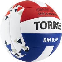 Мяч волейбольный Torres BM850 / V32025 (размер 5) -