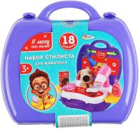 Набор грумера Играем вместе Для животных в чемодане / ZY590537-R -