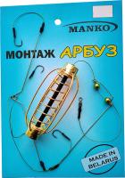Комплект оснастки для приманки Manko Арбуз / MAR050 (2шт) -