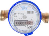 Счетчик воды Эрготех BIP-M СХВ-15 -