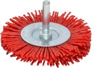 Щетка для электроинструмента Cutop Profi 82-544 -