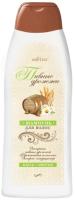 Шампунь для волос Belita Пивные дрожжи (500мл) -