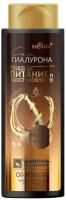 Шампунь для волос Belita Реставратор Oil-intensive Глубокое питание и восстановление (400мл) -