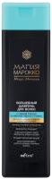 Шампунь для волос Belita Магия Марокко Волшебный с глиной Гассул и маслом черного тмина (370мл) -