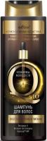 Шампунь для волос Belita Коэнзимы Молодости Q10 Восстановление и питание (400мл) -