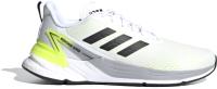 Кроссовки Adidas Response Super / FY8749 (р-р 11, белый) -