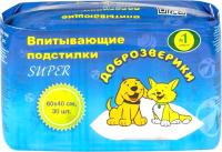 Одноразовая пеленка для животных Доброзверики Super 60x40 / 242/П (30шт) -