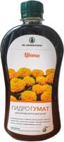 Стимулятор роста для растений Белнефтесорб Гидрогумат Декоративные цветочные культуры (0.5л) -
