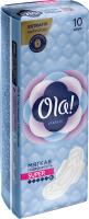 Прокладки гигиенические Ola! Classic Wings Super Толстые мягкая поверхность (10шт) -