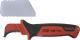 Нож электромонтажный Haupa 200007 -