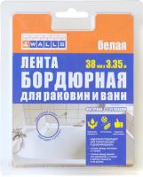 Лента бордюрная самоклеящаяся 4Walls Для раковин и ванн 38ммx3.35м / STB570B (белый) -