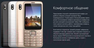 Мобильный телефон Vertex D570 (золотой)