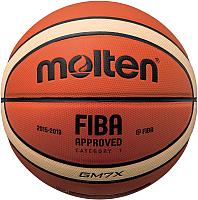 Баскетбольный мяч Molten BGM7X FIBA -