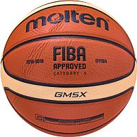 Баскетбольный мяч Molten BGM5X FIBA -