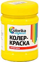 Колеровочная краска Colorika Aqua Желтый (300г) -