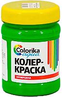 Колеровочная краска Colorika Aqua Зеленый (300г) -