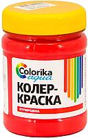 Колеровочная краска Colorika Aqua Красный (300г) -