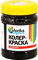 Колеровочная краска Colorika Aqua Черный (300г) -