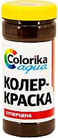Колеровочная краска Colorika Aqua Черный (500г) -