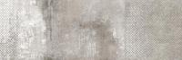 Плитка Ibero Ceramicas Materika Dec Constellation Dark Grey A (250x750) -