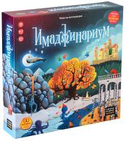 Настольная игра Cosmodrome Имаджинариум / 11664 -