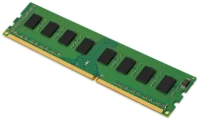 Оперативная память DDR3 Hikvision HKED3041AAA2A0ZA1/4G -