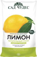 Грунт для растений Сад Чудес Почвогрунт для цитрусовых. Лимон (5л) -
