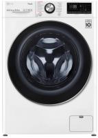 Стиральная машина LG AI DD TW4V9RW9W -